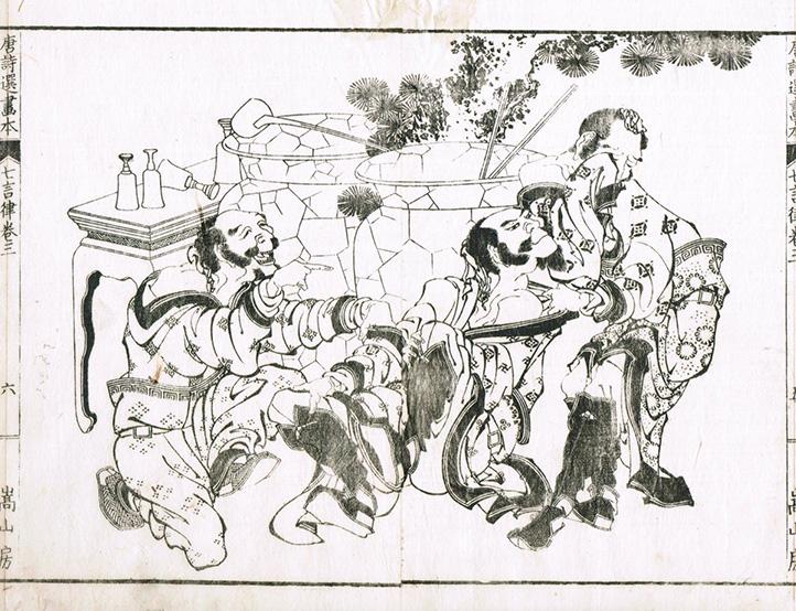 Happy Drunk Chinese Warriors at the Wine Vats by Katsushika Hokusai