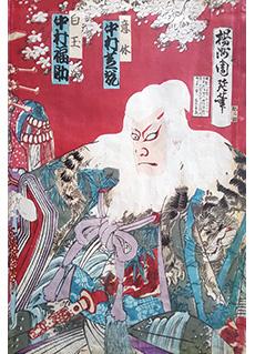 Warrior by Toyohara Chikanobu