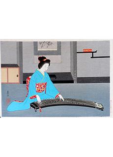 Playing the Koto by Keiko Yurimoto