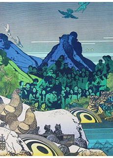 Landscape Gemini by Hodaka Yoshida