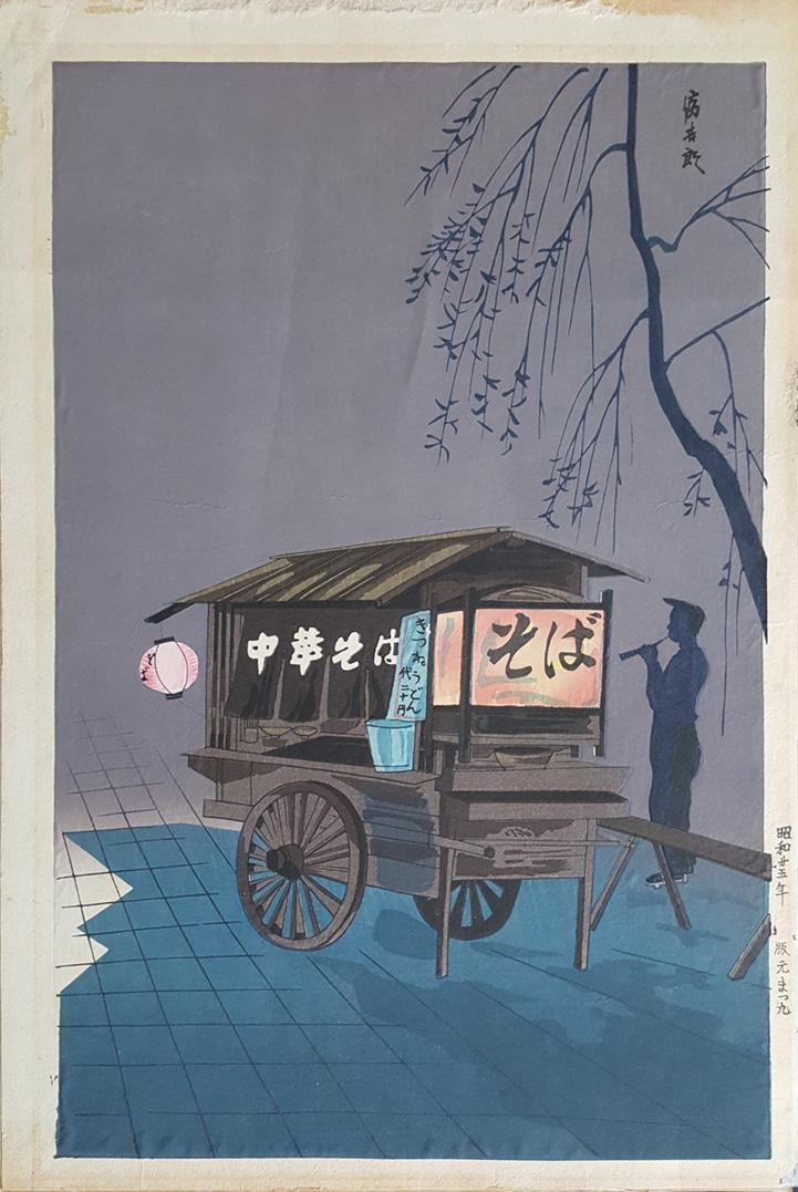 Soba Vendor by Tomikichiro Tokuriki