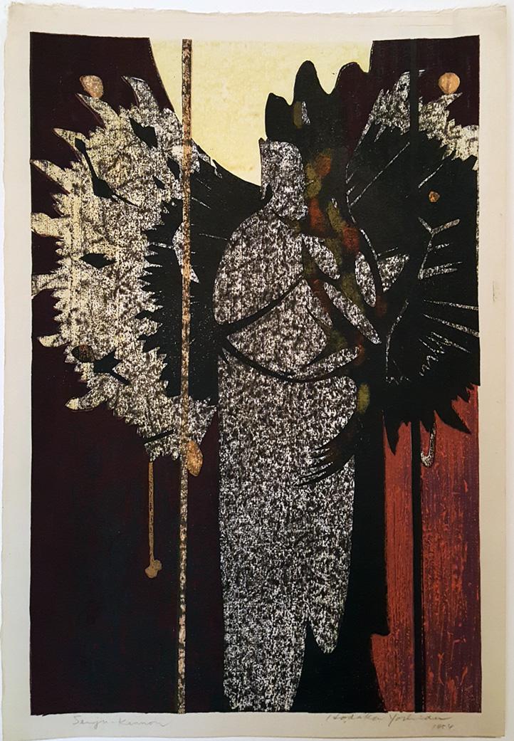 Senju Kannon by Hodaka Yoshida