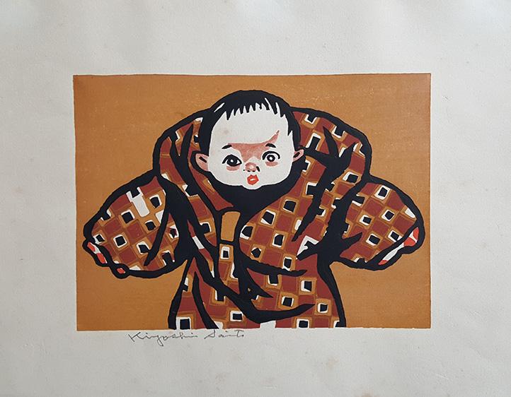 Small Boy by Kiyoshi Saito