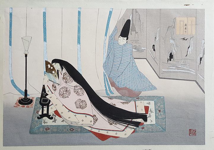 Fresh Young Green, II by Masao Ebina from The Tale of Genji