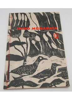 Shiko Munakata Cleveland Print Club Catalogue