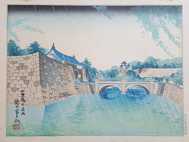 Rain at Nijubashi by Tomikichiro Tokuriki