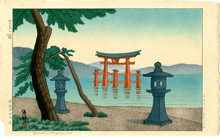 Morning at Miyajima #9 by Gihachiro Okuyama