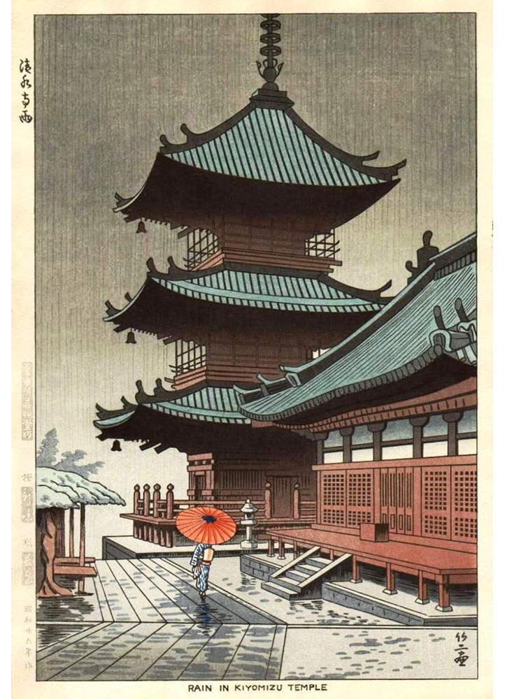 Rain in Kiyomizu Temple by Takeji Asano