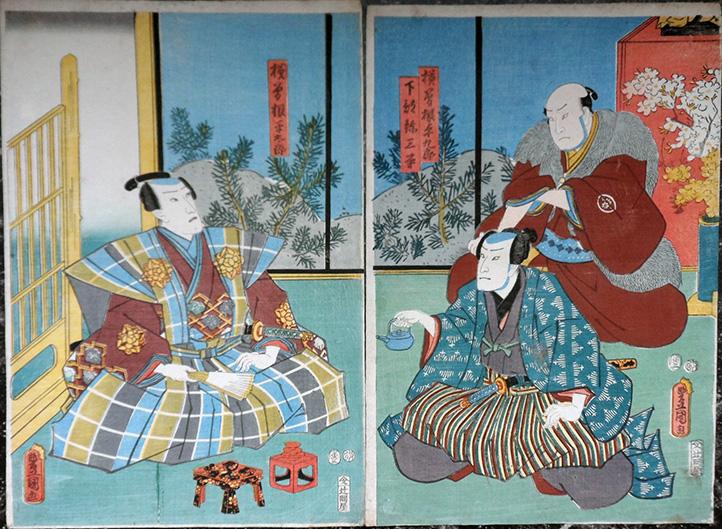 Serving Sake Diptych by Utagawa Kunisada