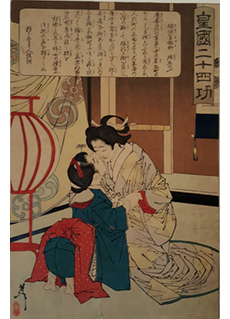 The Courtesan Miyagino and Her Younger Sister Shinobu by Tsukioka Yoshitoshi