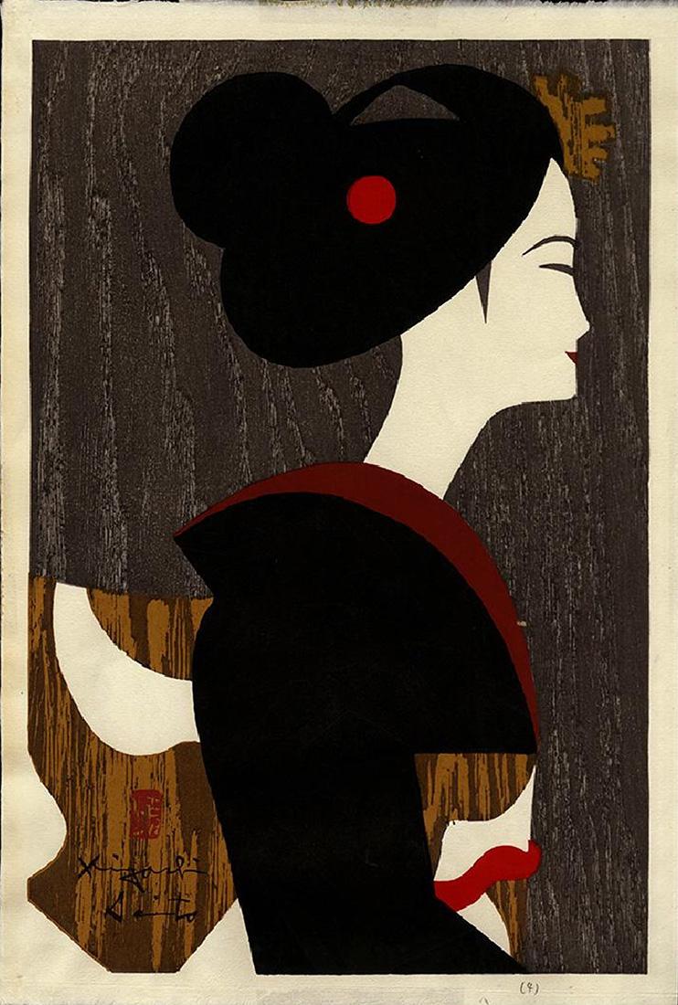 Maiko No. 4 by Kiyoshi Saito