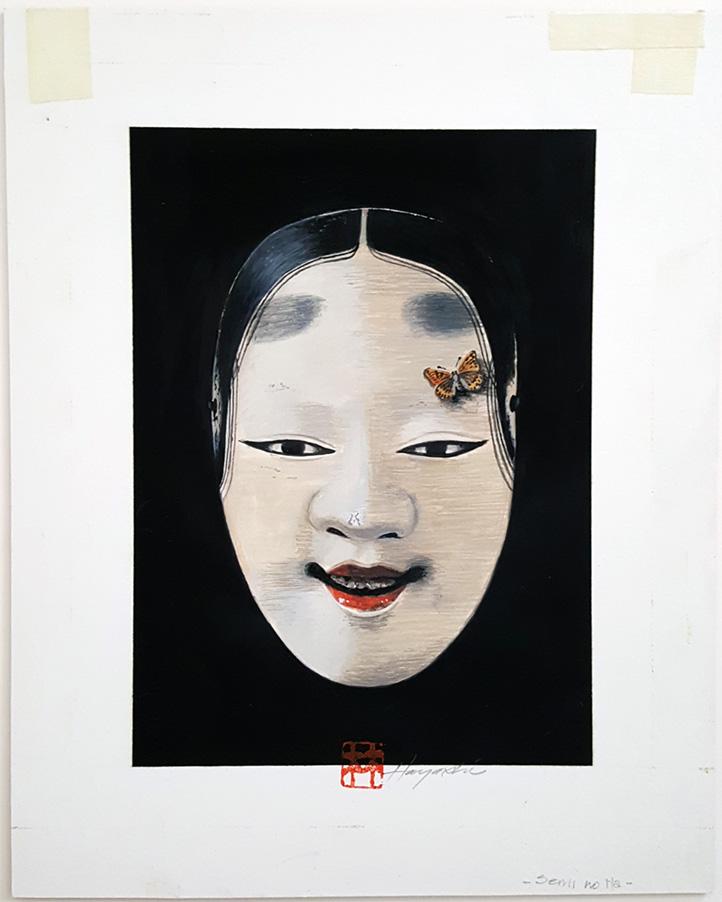 Semi No Ha by Yoshio Hayashi