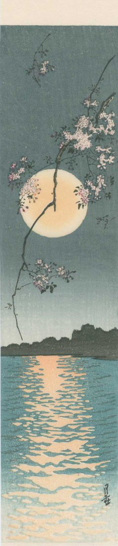 Full Moon and Cherry Blossoms by Gesso Yoshimoto