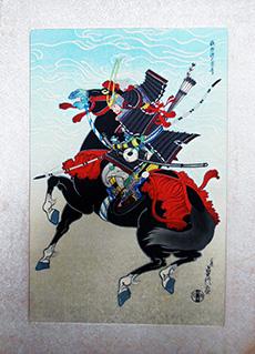 Katjiwara on Black Horse by Sadanobu Hasegawa III