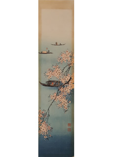 Boats Under Cherry Blossoms by Koho Shoda