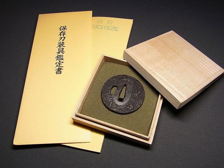 NBTHK Certified Edo Period Samurai Antique Dragon Tsuba