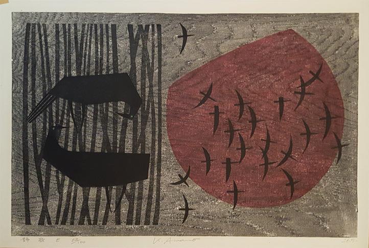 Silence E by Kunihiro Amano