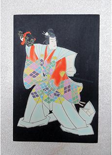 Katsuyori by Sadanobu Hasegawa III