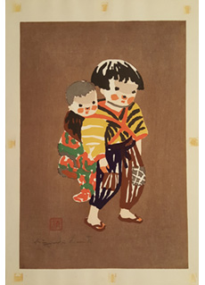 Boy Carrying Baby by Kiyoshi Saito