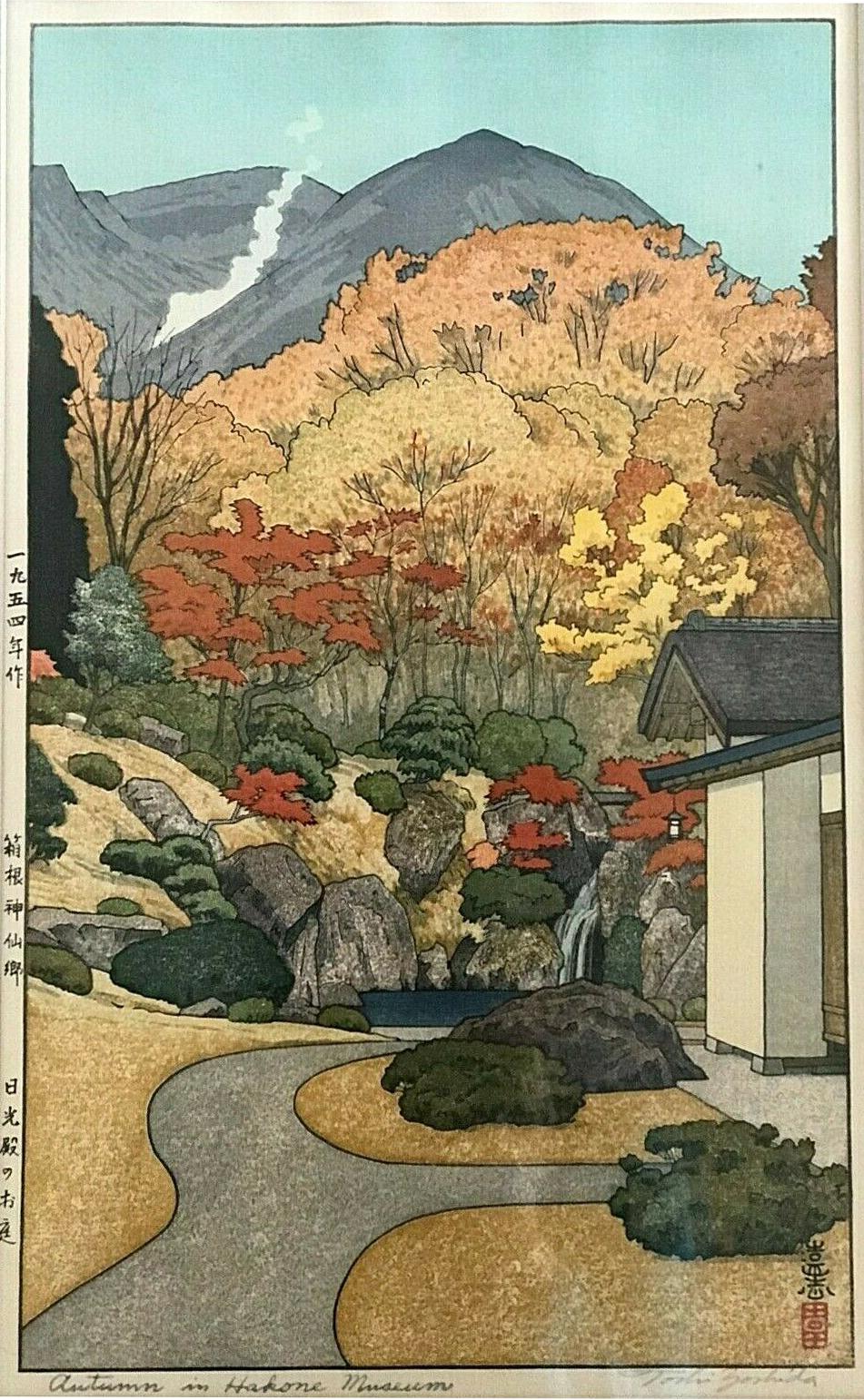 Autumn in Hakone Museum by Toshi Yoshida