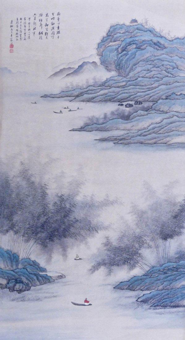 Landscape by Chen Wang