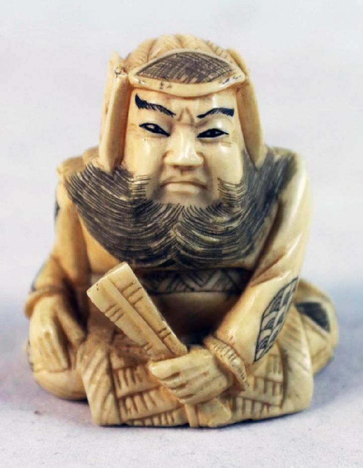 19th Century Japanese Netsuke Wise Man
