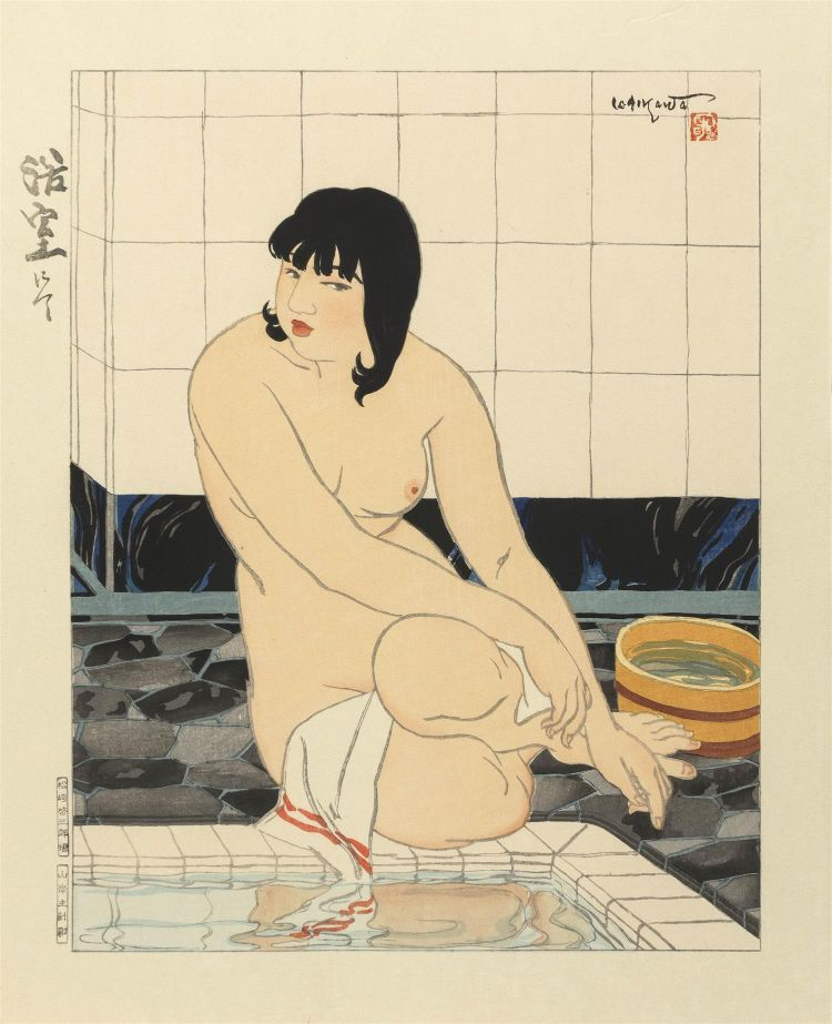 At the Bath by Ishikawa Toraji