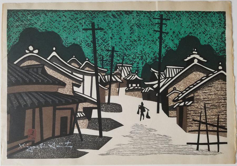 Kiyoshi Saito Woodblock Prints   Sosaku Hanga Prints
