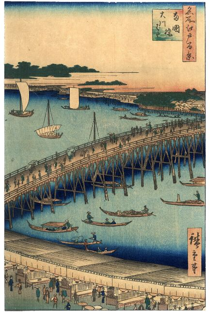 Ryogoku Bridge and the bank of the Okawa by Utagawa Hiroshige