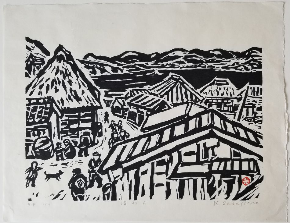 Village by Sasajima Kihei