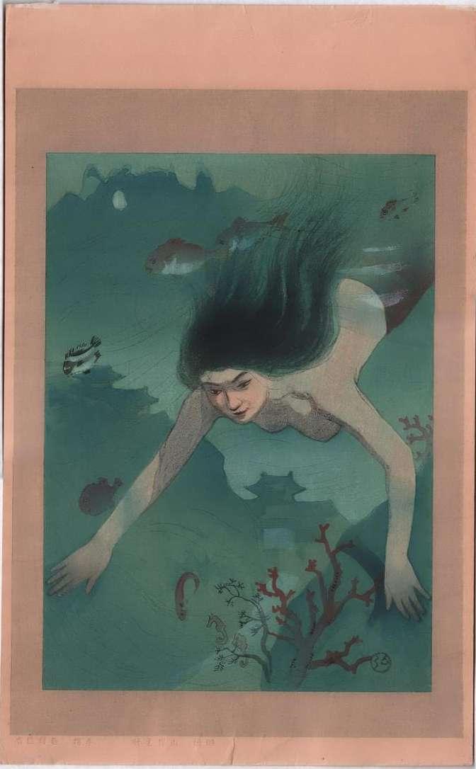 The Heroine Matsukaze in Matsukaze Murasame Sokutai Kagami by Nakazawa Hiromitsu