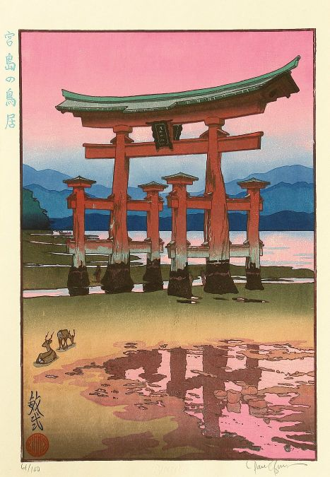 The Torii Gate at Miyajima by Paul Binnie