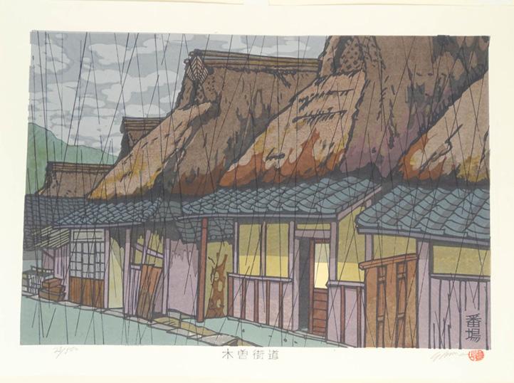Rain by Katsuyuki Nishijima
