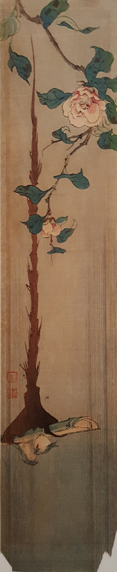 Camellia on a Rainy Day by Koho Shoda