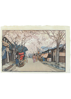 Avenue of Cherry Trees by Hiroshi Yoshida Jizuri Seal