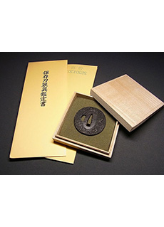 NBTHK Certified Edo Period Samurai Antique Dragon Tsuba