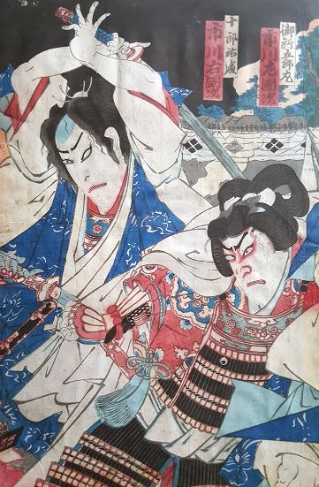 Samurai Fight by Toyohara Kunichika