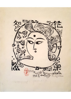 Goddess Attributed to Shiko Munakata